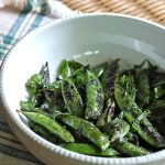 Grilled snap peas tossed in mint, side dish, vegan, The Wimpy Vegetarian